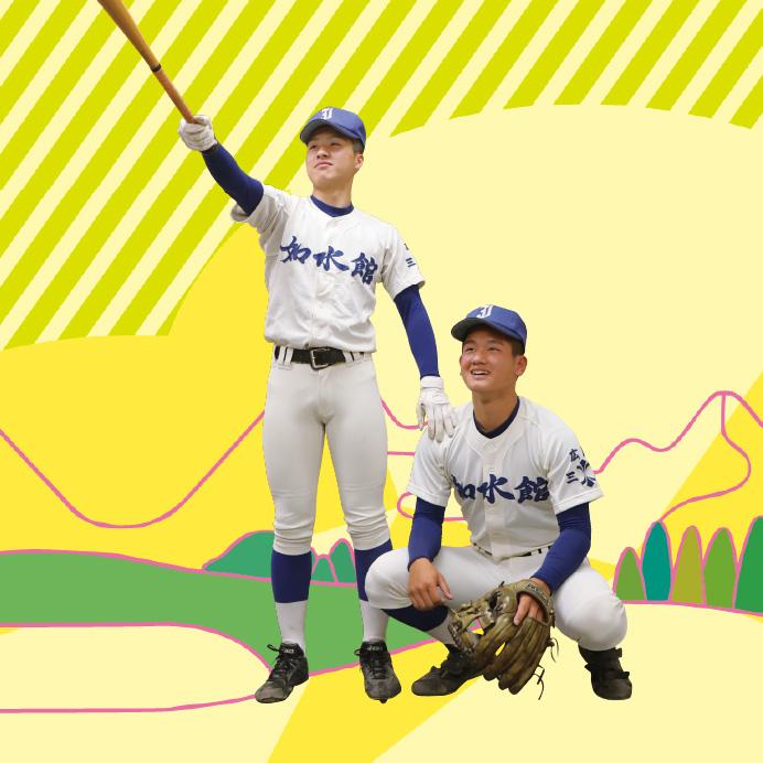 硬式野球部[高等学校]写真