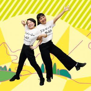 ダンス部[高等学校]写真