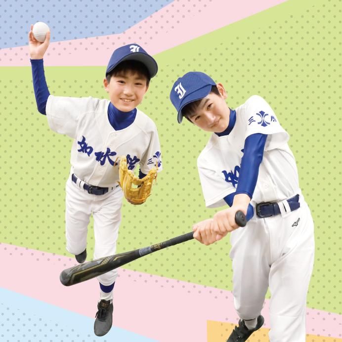 野球部[中学校]写真