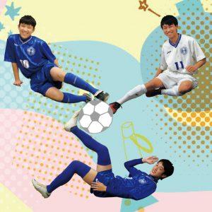 サッカー部[中学校]写真
