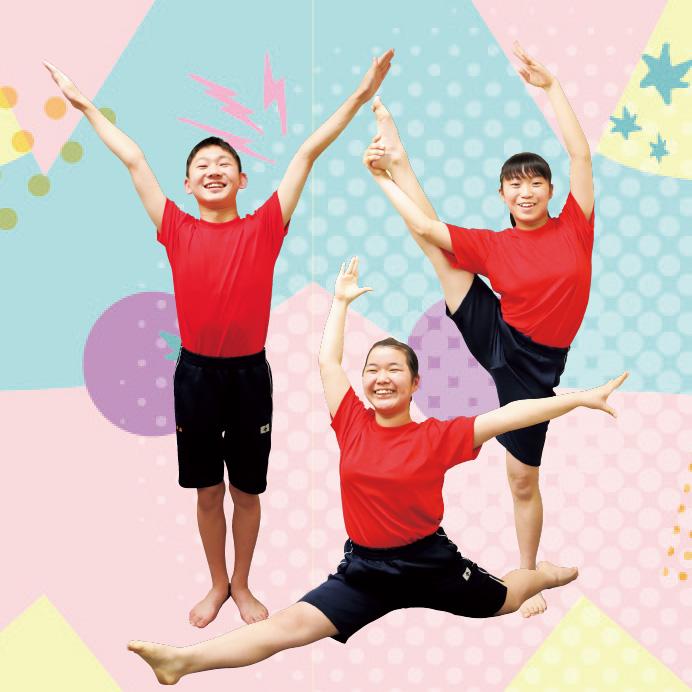 体操部[中学校]写真