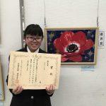 第6回広島ジュニア美術展表彰式