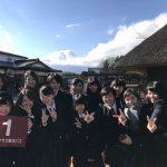 研修旅行(東京)(高校 11月26日~29日 2年4組)