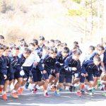マラソン大会(高1年男子)