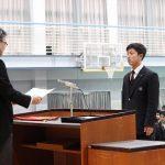 第24回卒業証書授与式(卒業証書授与A類)