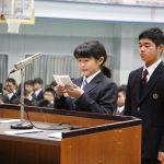 新入生宣誓(中学)