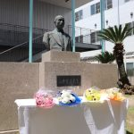 山中学園創立80周年記念式