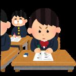 高校3年生合格体験記②
