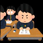 高校3年生合格体験記①