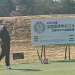 ゴルフ部結果報告